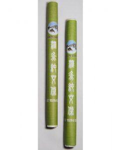 be019-moxa-sticks-2-pk